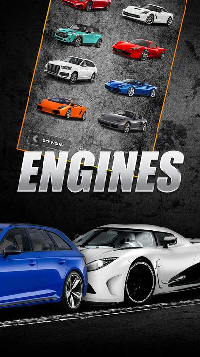 最好的汽车引擎的声音 V1.1 安卓版截图4