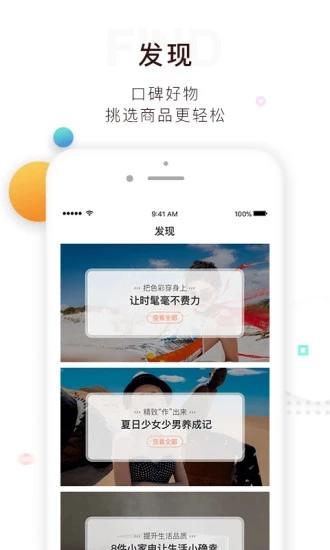 酷街 V4.7.0 安卓版截图3
