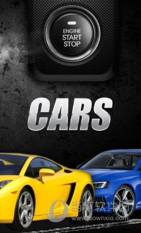 最好的汽车引擎的声音游戏