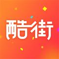 酷街 V4.7.1 iPhone版