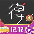 获德 V1.12.71 安卓版