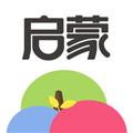 启蒙听听 V4.5.0 iPhone版