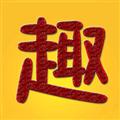 趣趣英语 V4.24 iPad版