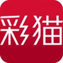 彩猫彩票手机版客户端 V3.9.1 安卓官方版