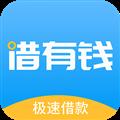 借有钱贷款 V3.0.2 安卓版