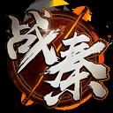 战秦免安装下载器 V1.0 官方版