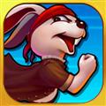 兔兔快跑 V1.0 Mac版