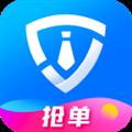 贷经纪 V1.7.2 安卓版