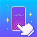 魔法笔顺 V1.1 苹果版