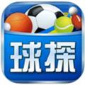 球探比分电脑版 V1.2 免费最新版