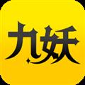 九妖游戏 V1.0.5 安卓版