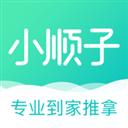小顺子推拿 V1.2 安卓版