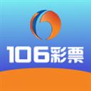 106彩票手机版 V1.0.8 安卓官网版