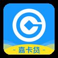 嘉卡贷 V1.2.1 安卓版