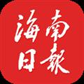 海南日报 V3.0.6 苹果版