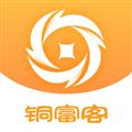铜富客理财 V2.4.2 苹果版
