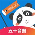 日语入门学堂 V1.0.9 iPhone版