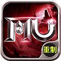 奇迹重制版BT版 V9.1.81 安卓版
