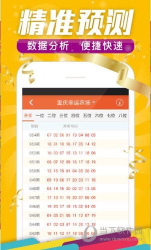 js金沙官网登入bbin下载幸运中彩票手机版下载幸运中彩票APP V301 安卓官方版 下载