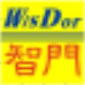 智门财务软件 V2.0 官方版