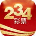 234彩票APP软件 V1.0.0 安卓官网版