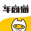 车商猫 V2.9.0 苹果版