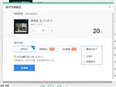 QQ音乐怎么买专辑 专辑购买方法介绍