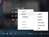 QQ音乐如何上传歌词 上传歌词就是这么简单