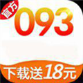 093彩票APP V1.0.0 安卓版