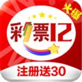 12彩票APP V1.0.0 安卓版