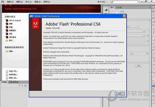 Adobe Flash Professional CS6中文破解版