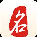 起名取名字大师 V2.1.3 安卓版