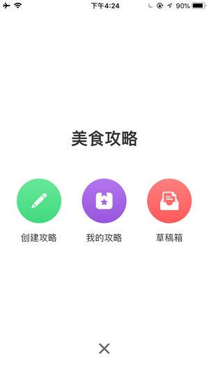 青葱时代 V3.2.1 安卓版截图2