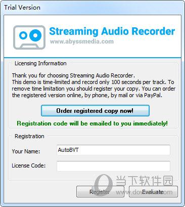 streaming audio recorder registration code
