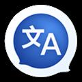Translate Tab(快速翻译工具) V2.0.3 Mac版