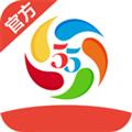 55彩票安卓手机版 V1.0.0 官方最新版