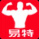 易特健身瑜伽管理软件 V4.3 单机版