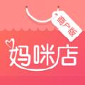 妈咪店收银台 V0.0.6 官方版