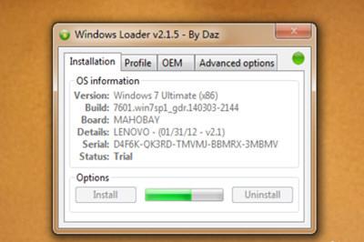 Windows Loader怎么激活WIN8
