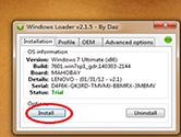 Windows Loader怎么激活WIN8  Windows8激活教程