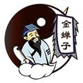 金蝉子 V1.0.1 安卓版
