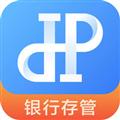 德鸿普惠 V3.3.1 iPhone版