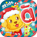 2Kids学拼音 V4.0.0 安卓版