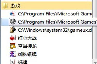 如何使用XP玩Win7扫雷 XP玩Win7扫雷的教程