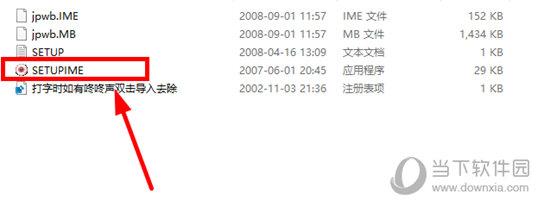 打开文件夹运行如下所示的程序