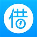 借贷钱宝 V2.1.0 安卓版