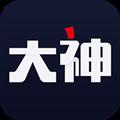网易大神 V2.1.9 苹果版