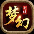 梦幻七雄 V1.3.0 安卓版