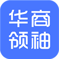华商领袖 V1.0.3.34 安卓版