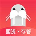 海象理财 V5.0.0 安卓版
